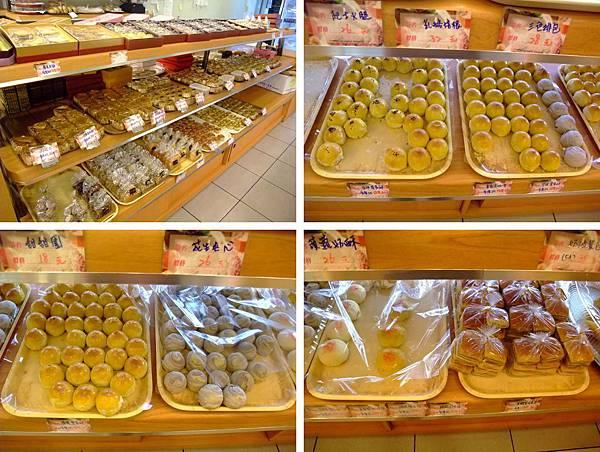 blog 100 Aug 偉多利專業烘焙 金饌月餅禮盒13.jpg