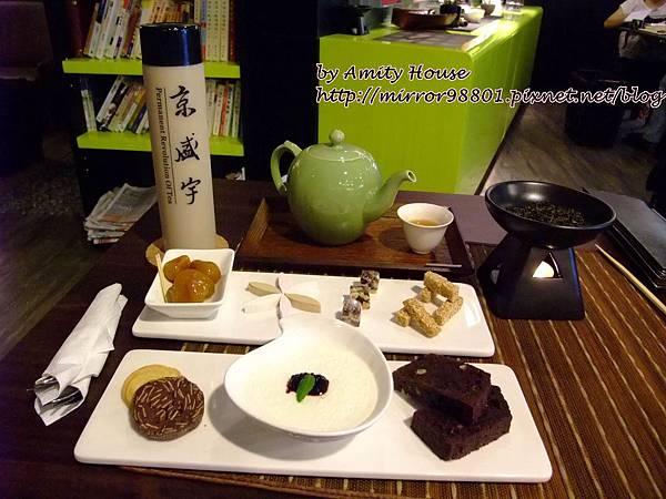 blog 100 Aug 京盛宇01.JPG