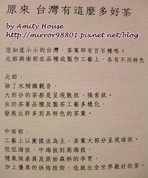 blog 100 Aug 京盛宇08.JPG