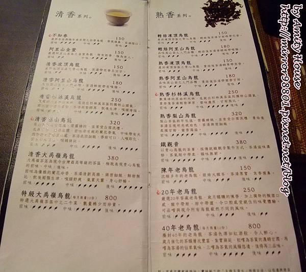 blog 100 Aug 京盛宇13.JPG