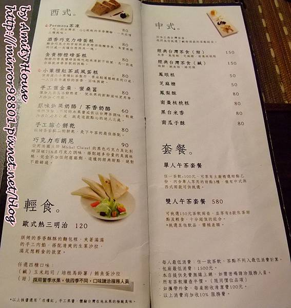 blog 100 Aug 京盛宇17.JPG