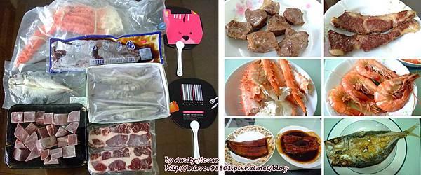 blog 100 Aug 海鮮市集 烤肉祭 BBQ海陸彭派福箱01.jpg