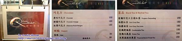 blog 100 Sep  咖啡樂覺09.jpg