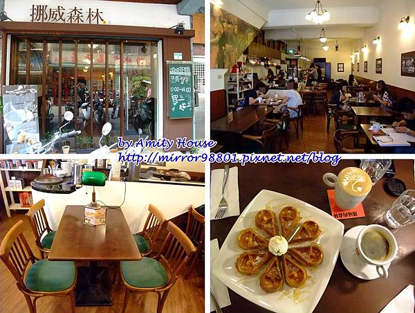 blog 100 Sep Caffe 4Mano挪威森林01.jpg