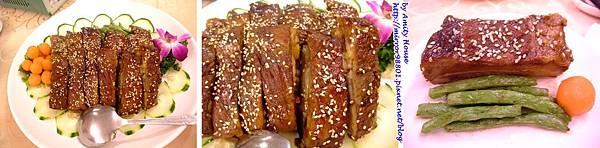100 Aug ㄧ郎台(日)式料理(和平店)12.jpg