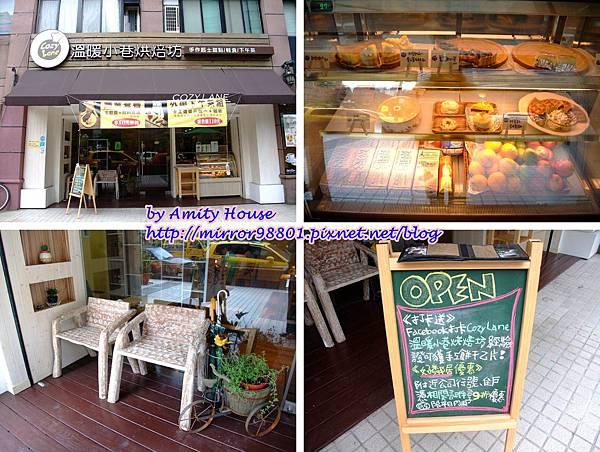 blog 100 Sep Cozy Lane溫暖小巷烘焙坊11.jpg