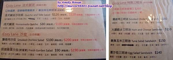 blog 100 Sep Cozy Lane溫暖小巷烘焙坊16.jpg