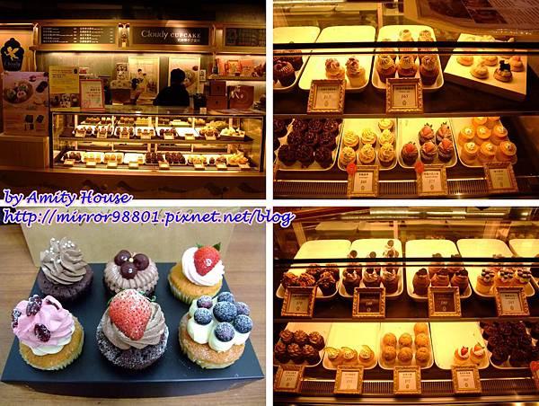 blog 100 Oct 克勞蒂杯子蛋糕(台北京站店)1.jpg