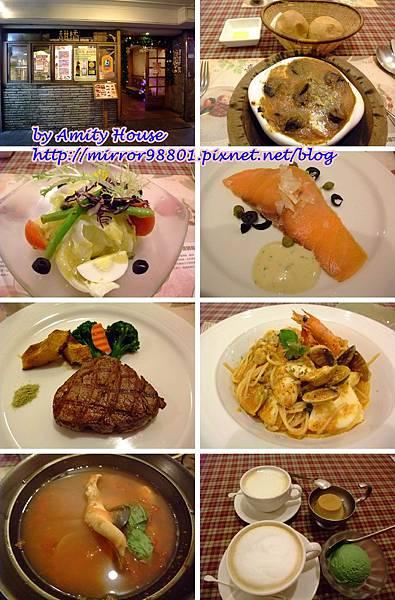 blog 100 Nov 甜橘牛排餐廳(南京店)01.jpg