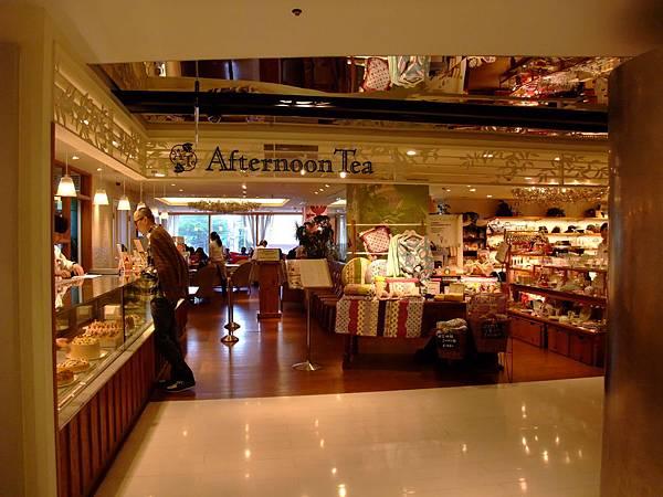 橫式店家照片-Afternoon Tea(三越南西門市).JPG