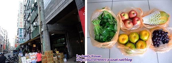 blog 100 Nov 西昌街產地來蔬果零售批發大賣場1.jpg