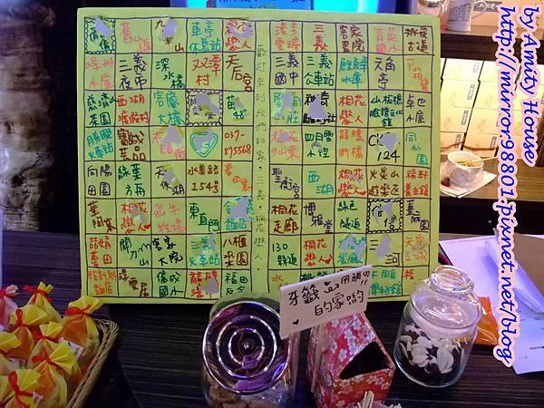 blog 100 Nov 苗栗 桐花戀人08.JPG