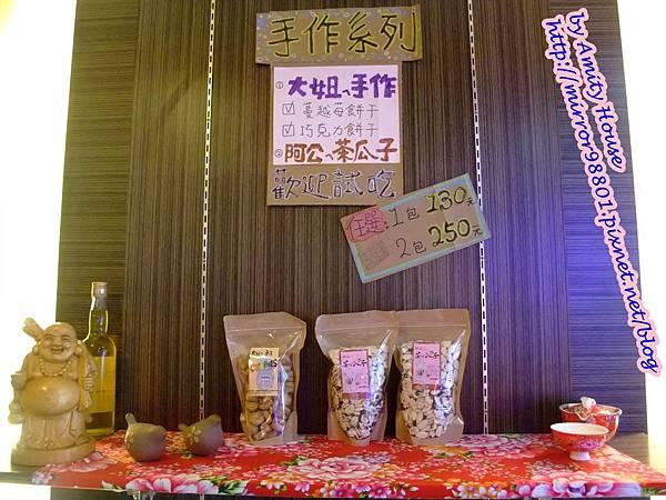 blog 100 Nov 苗栗 桐花戀人11.JPG