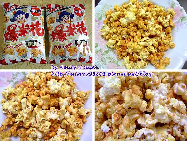 blog 100 Dec 乖乖爆米花(焦糖口味)1.jpg