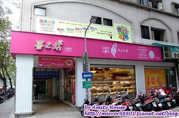 blog 100 Dec 喜之坊圓片財源廣進牛軋糖禮盒13.JPG