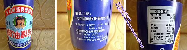 blog 100 Dec 萬福食品行09.jpg