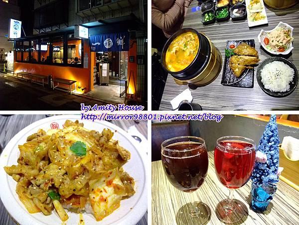 blog 100 Dec 一桶鮮01.jpg