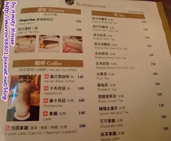 blog 101 Jan 明治王朝-國王餐廳23.JPG