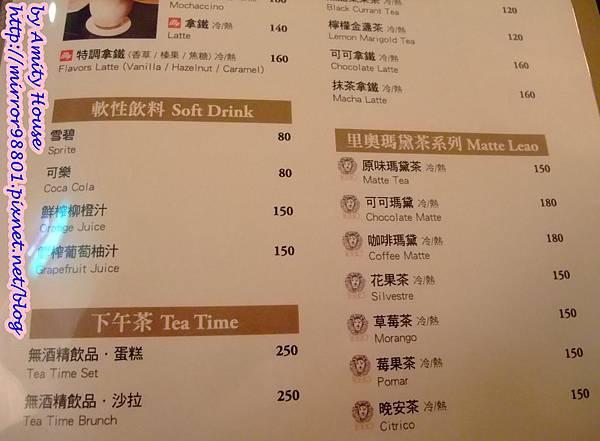 blog 101 Jan 明治王朝-國王餐廳24.JPG