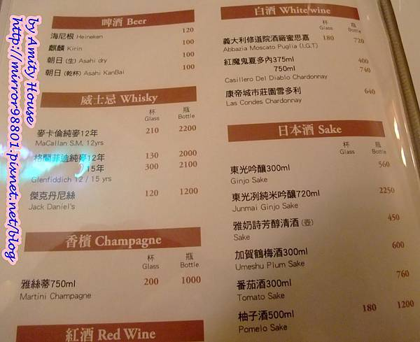 blog 101 Jan 明治王朝-國王餐廳25.JPG
