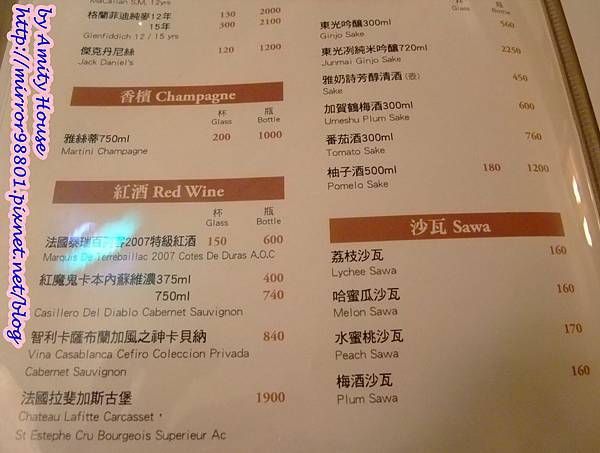 blog 101 Jan 明治王朝-國王餐廳26.JPG