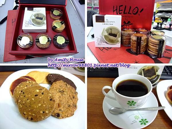 blog 101 Mar 金礦咖啡02