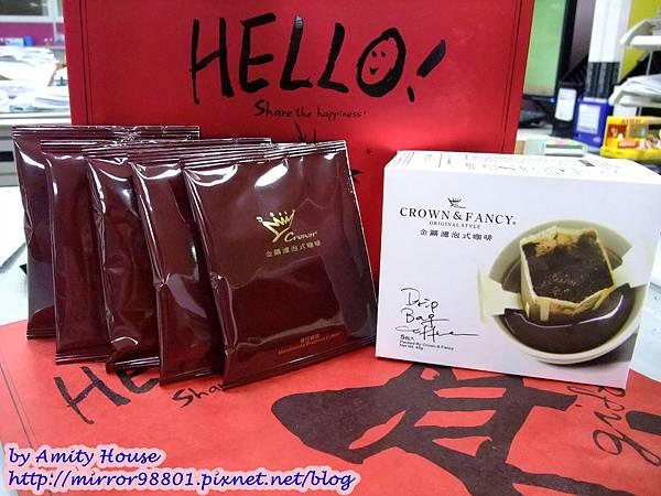 blog 101 Mar 金礦咖啡08