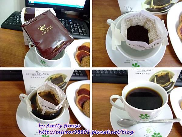 blog 101 Mar 金礦咖啡09