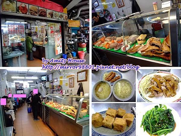 blog 101 Mar 阿秀傳統切仔麵店01