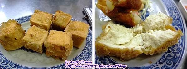 blog 101 Mar 阿秀傳統切仔麵店06