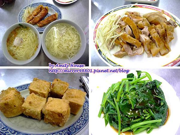blog 101 Mar 阿秀傳統切仔麵店15