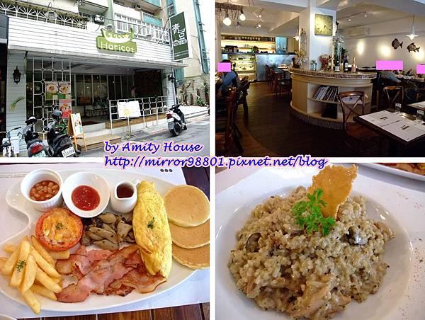 blog 101 Apr 青豆餐廳01
