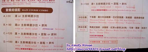 blog 101 Apr 青豆餐廳12