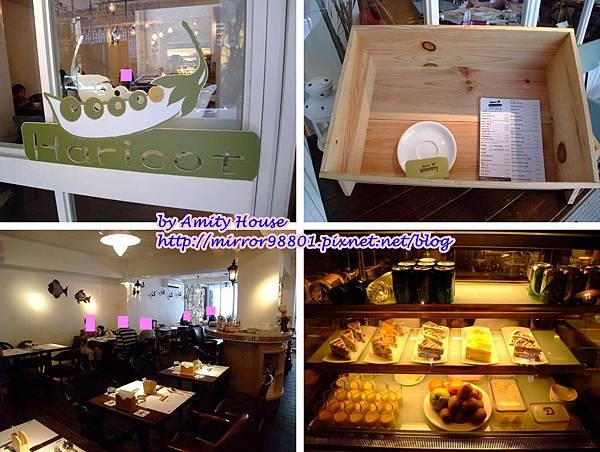 blog 101 Apr 青豆餐廳18