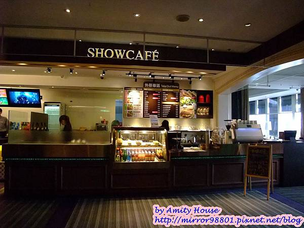 blog 101 Mar SHOWCAFE 秀咖啡01