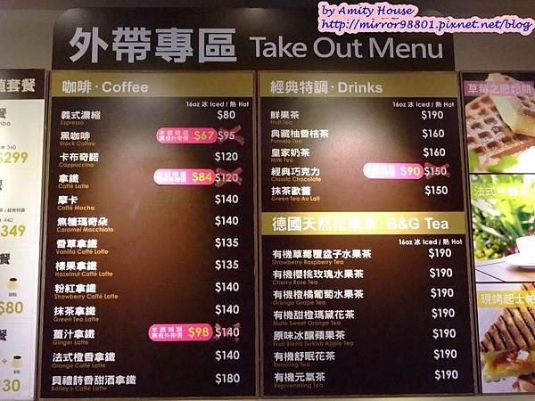 blog 101 Mar SHOWCAFE 秀咖啡17