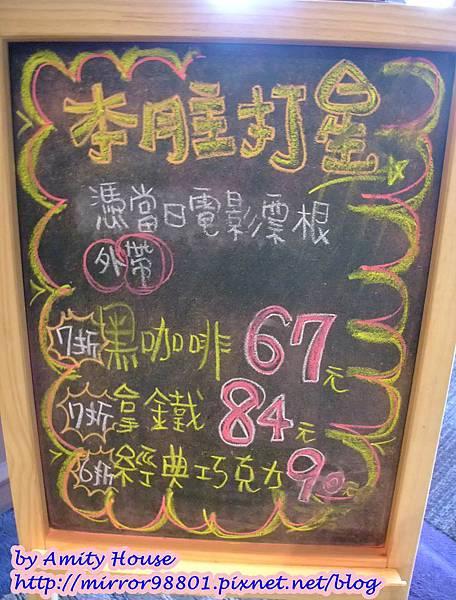 blog 101 Mar SHOWCAFE 秀咖啡18