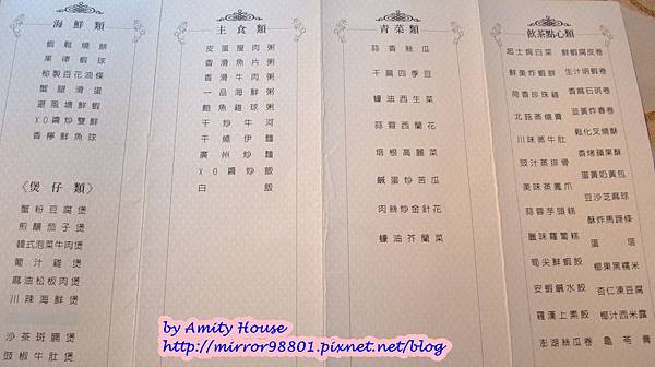blog 101 Apr 儷宴會館15