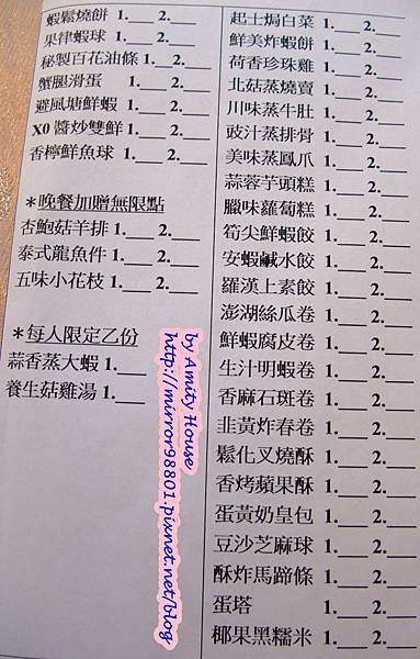blog 101 Apr 儷宴會館17