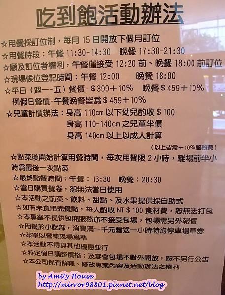 blog 101 Apr 儷宴會館18