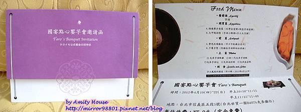 blog 101 Apr 先麥芋頭酥 國宴點心饗芋會03