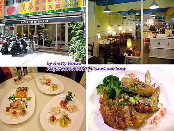 blog 1010505 亮萌廚房 挪威Delikat得利特魚子醬01