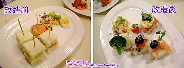 blog 1010505 亮萌廚房 挪威Delikat得利特魚子醬22