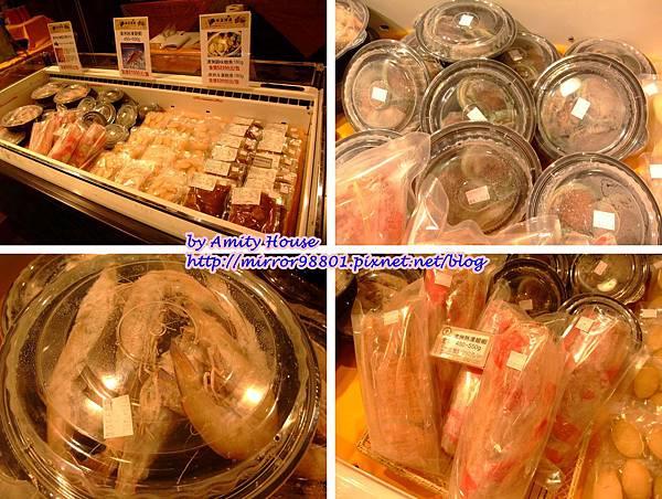 blog 101 May 澳洲美食鮮體驗18
