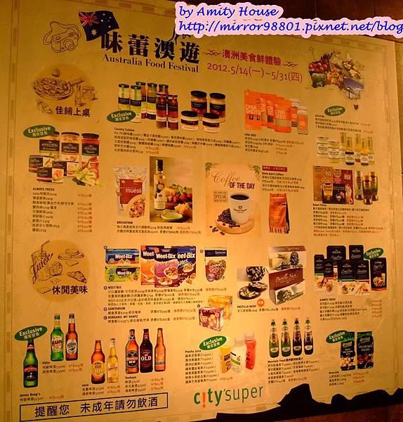 blog 101 May 澳洲美食鮮體驗23
