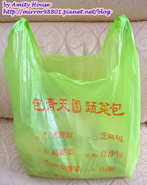 blog 101 May 包青天蔬菜包02
