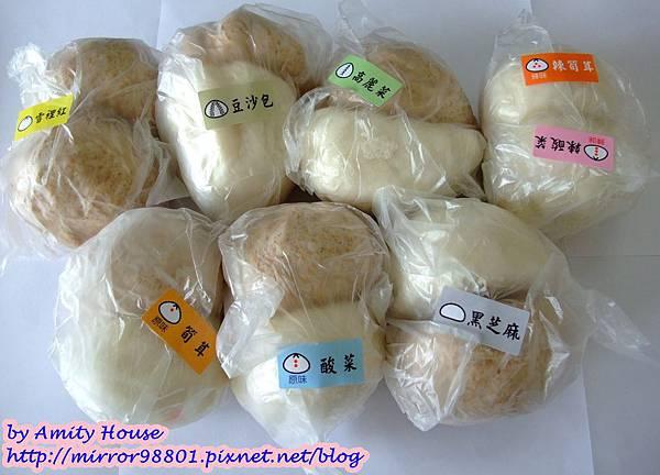 blog 101 May 包青天蔬菜包03