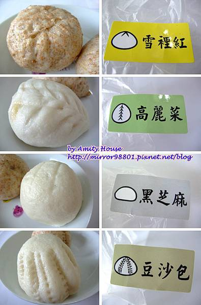 blog 101 May 包青天蔬菜包04