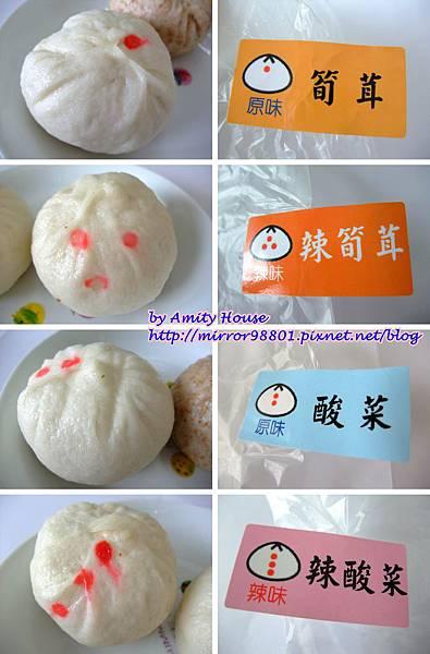 blog 101 May 包青天蔬菜包05