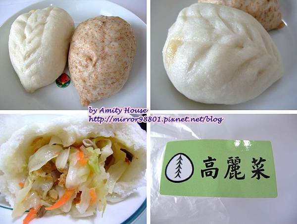 blog 101 May 包青天蔬菜包08
